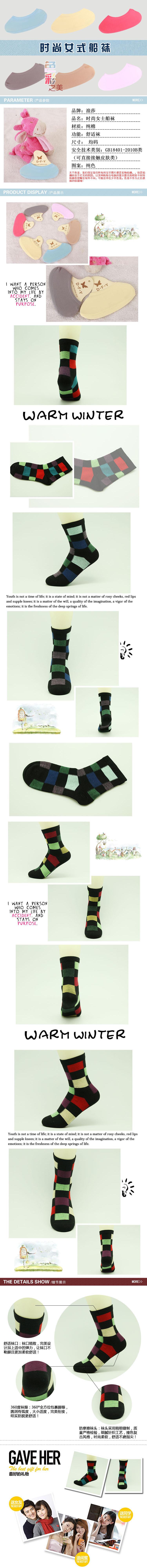 袜子盒制作方法图解