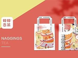 餐饮品牌设计-碎碎念茶品牌全案设计