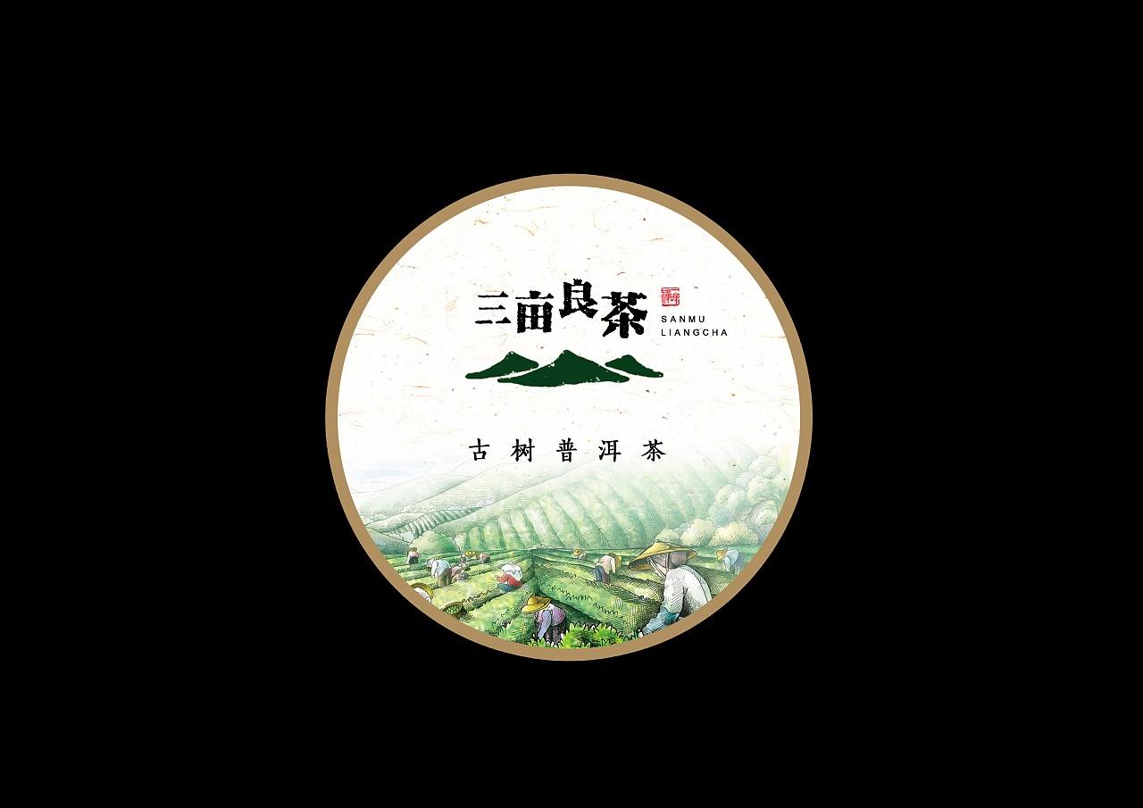 春风化雨-2017年度logo设计作品集【上】