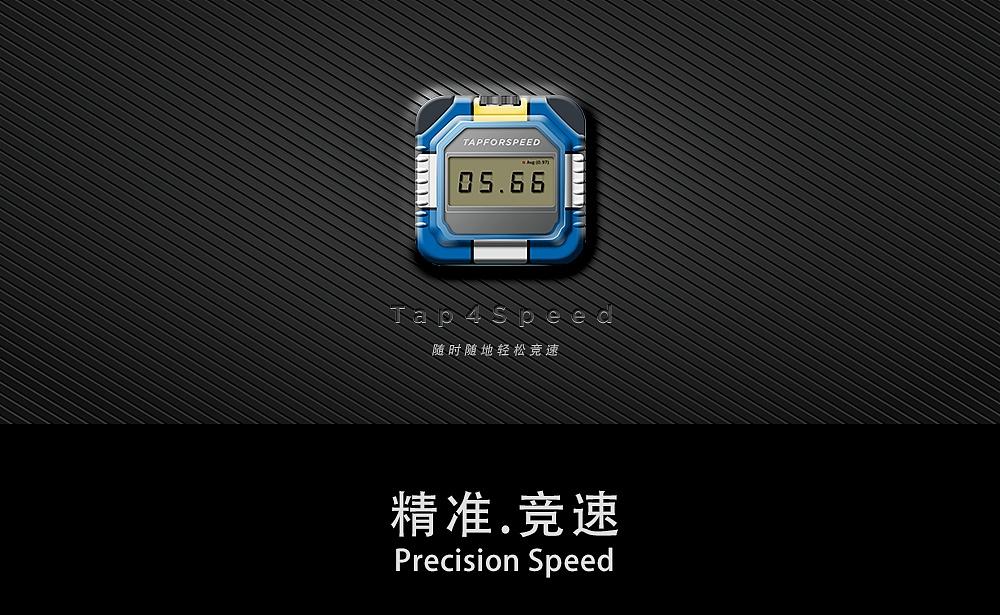 魔方计时器 _tap4speed|ui|app界面|ninisoso - 原创图片