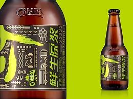 凯爵鲜生原浆啤酒品牌包装设计
