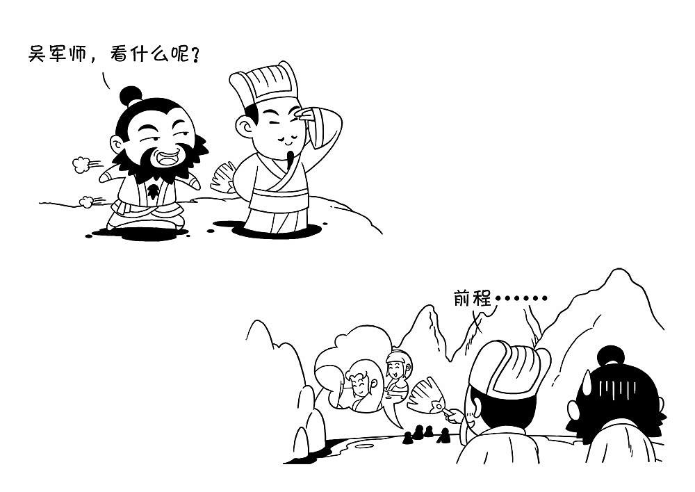 新李逵日记