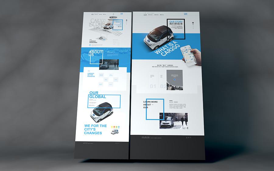 查看《smart比稿  car2go》原图,原图尺寸:1680x1050