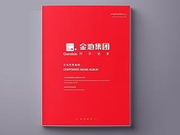 画册设计/练习作品