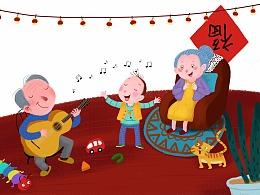家庭音乐会