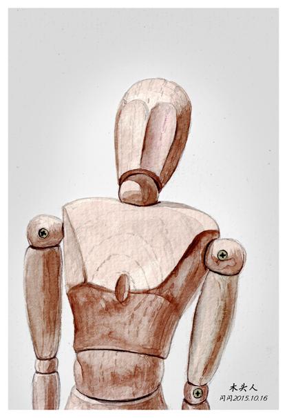 木头人|绘画习作|插画|闪闪1984