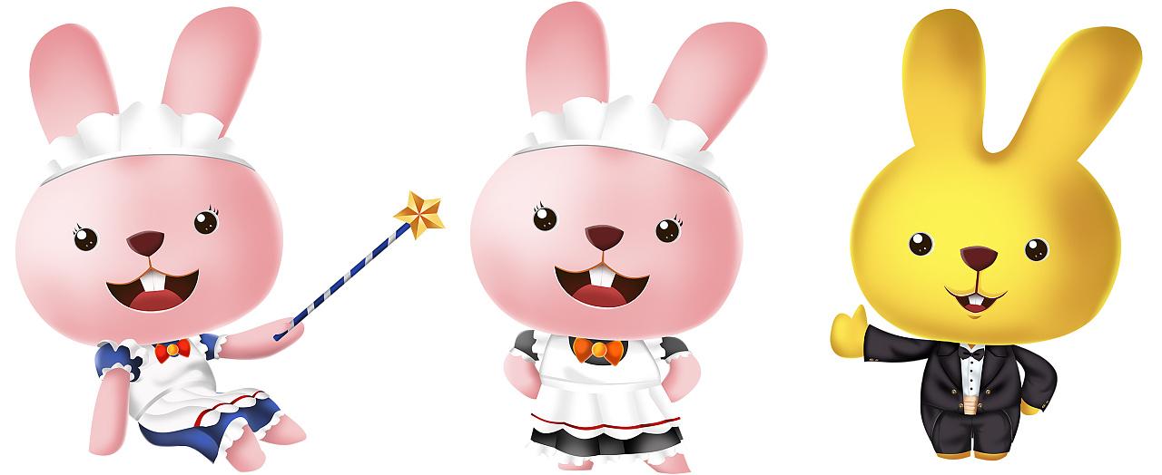 可怜的兔兔被否掉了,只能自嗨了