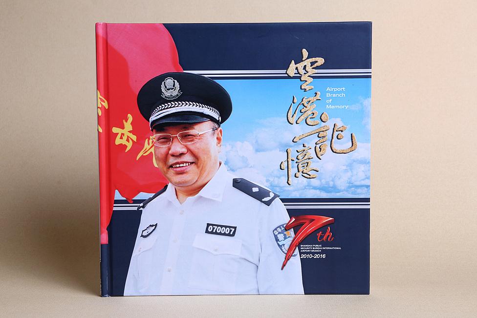 广东领导退休纪念册设计制作-高端定制领导退
