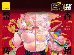 2019神明系列 豬你平安