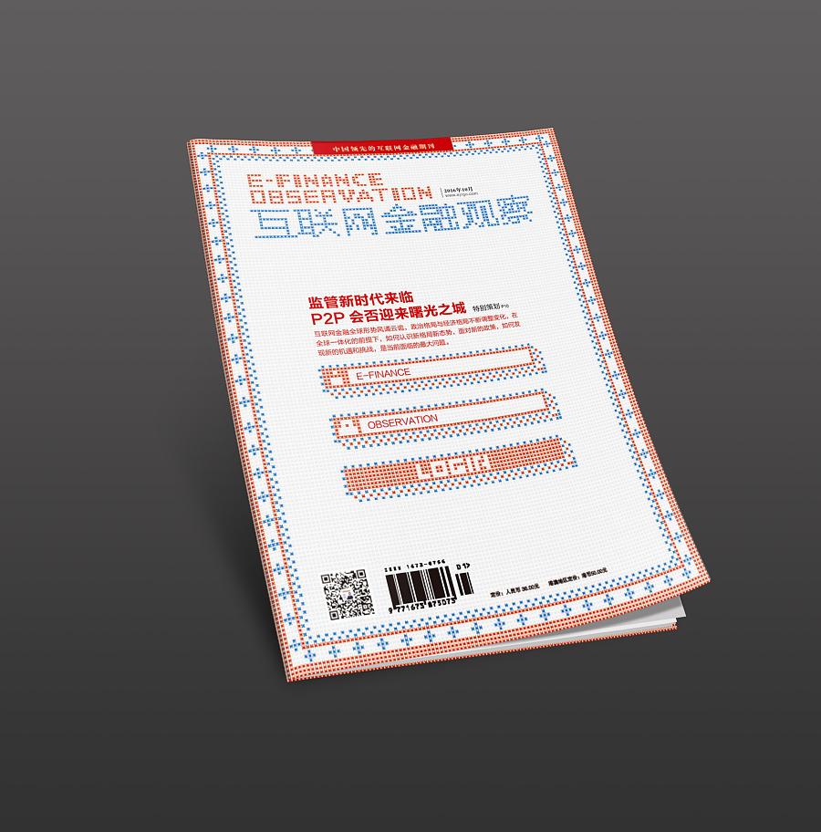 手绘封面|书装/画册|平面|木青 - 原创设计作品