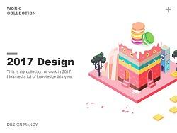 2017 Design