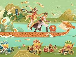 王者荣耀#峡谷龙舟赛#长图插画