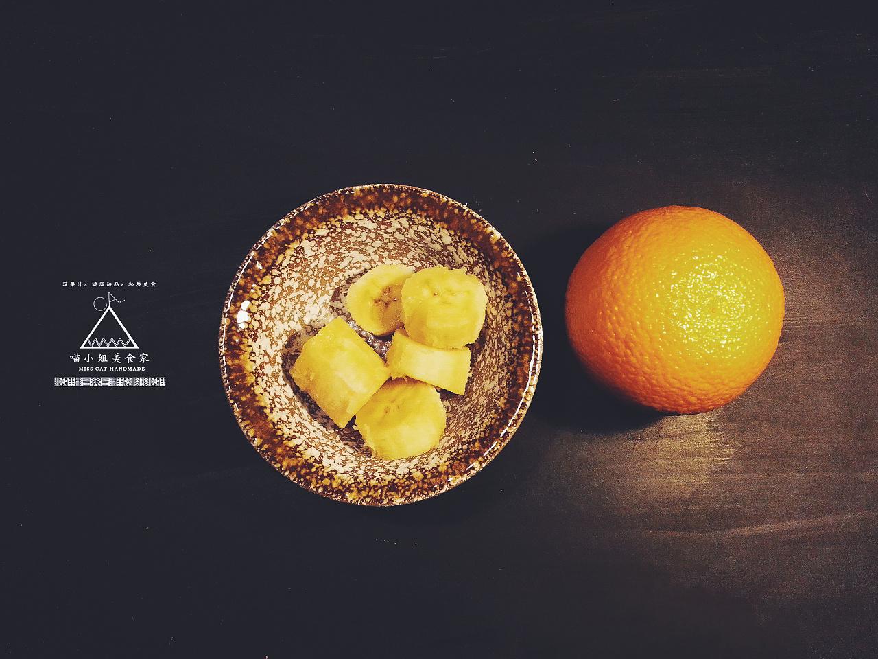 水果组合.
