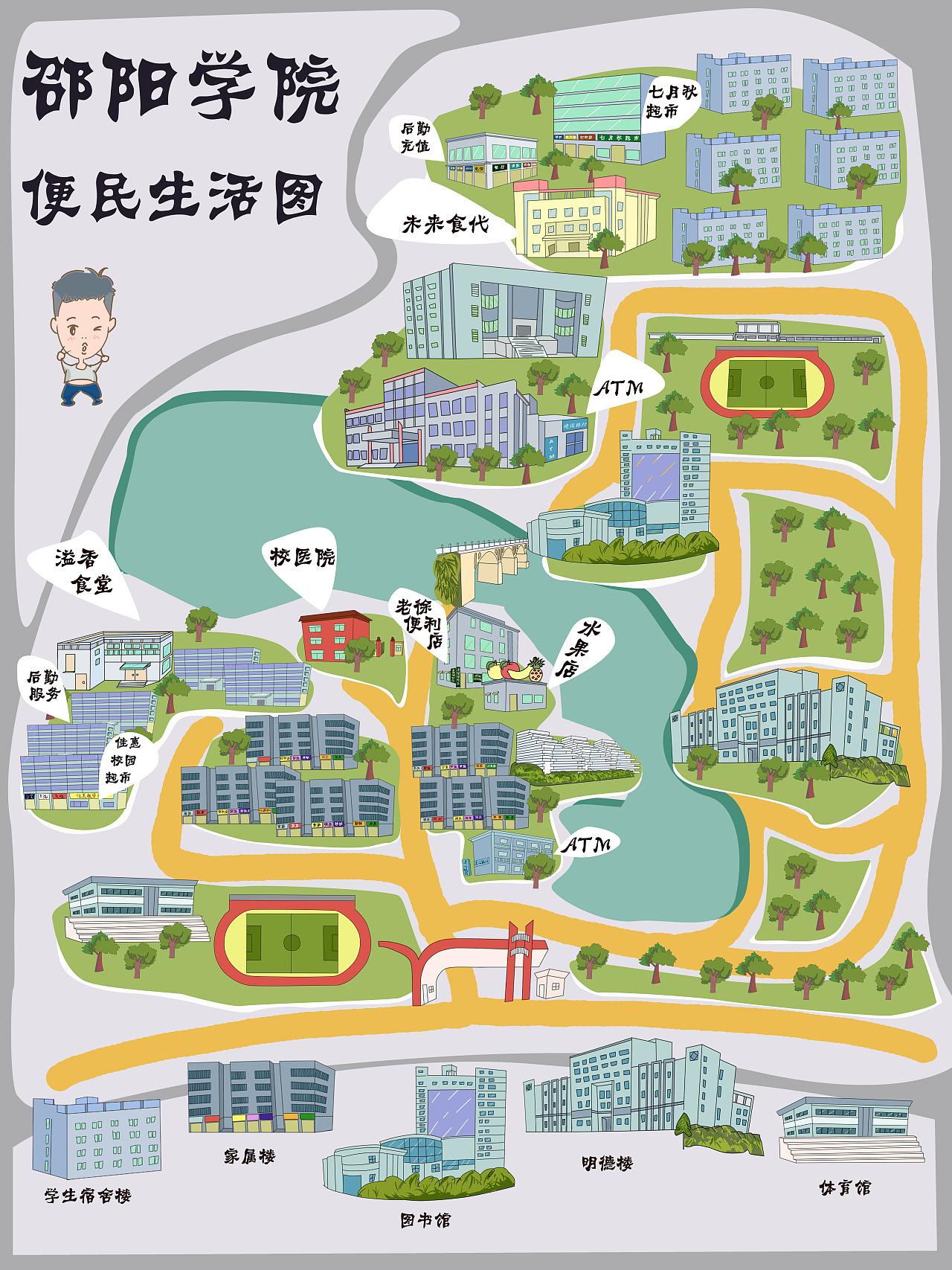 手绘校园地图|插画|其他插画|山谷风 - 原创作品