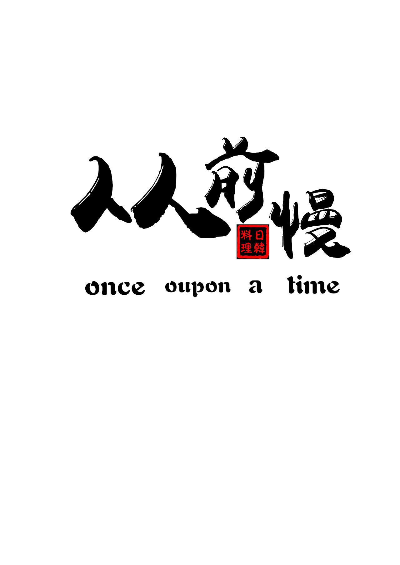 日韩料理店logo