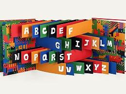站酷奖、红星奖、中国智造奖获奖作品:跳舞的字母ABC