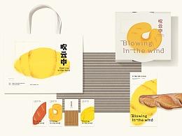 吹云中 品牌视觉设计 烘焙行业Logo设计