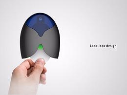 智能标签及标签盒设计