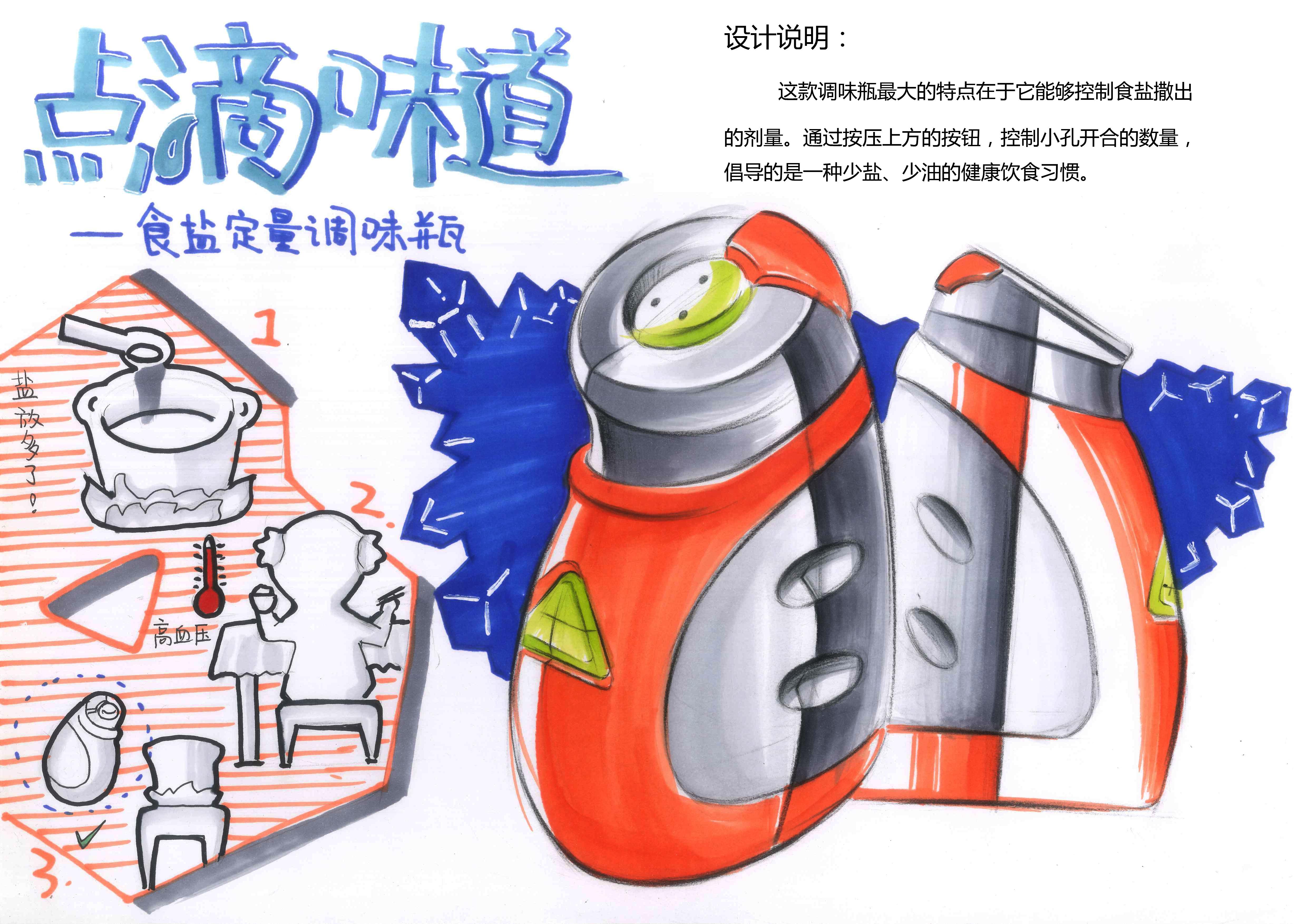 工业设计手绘|工业/产品|工业用品/机械|dhao115