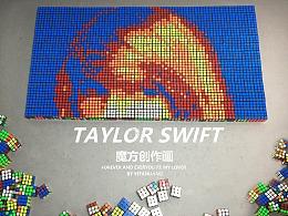 "【""Taylor Swift霉霉""魔方画】"