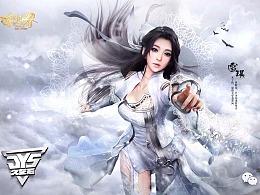 《CG原创》久艺石,让武汉比肩全球。