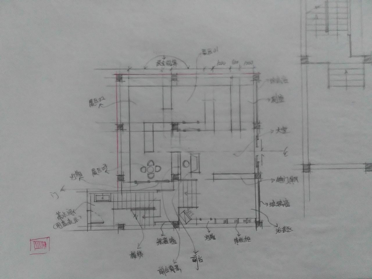 平面布局手绘图