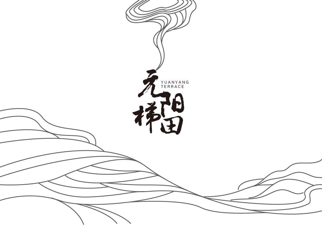 云南手绘线稿风景