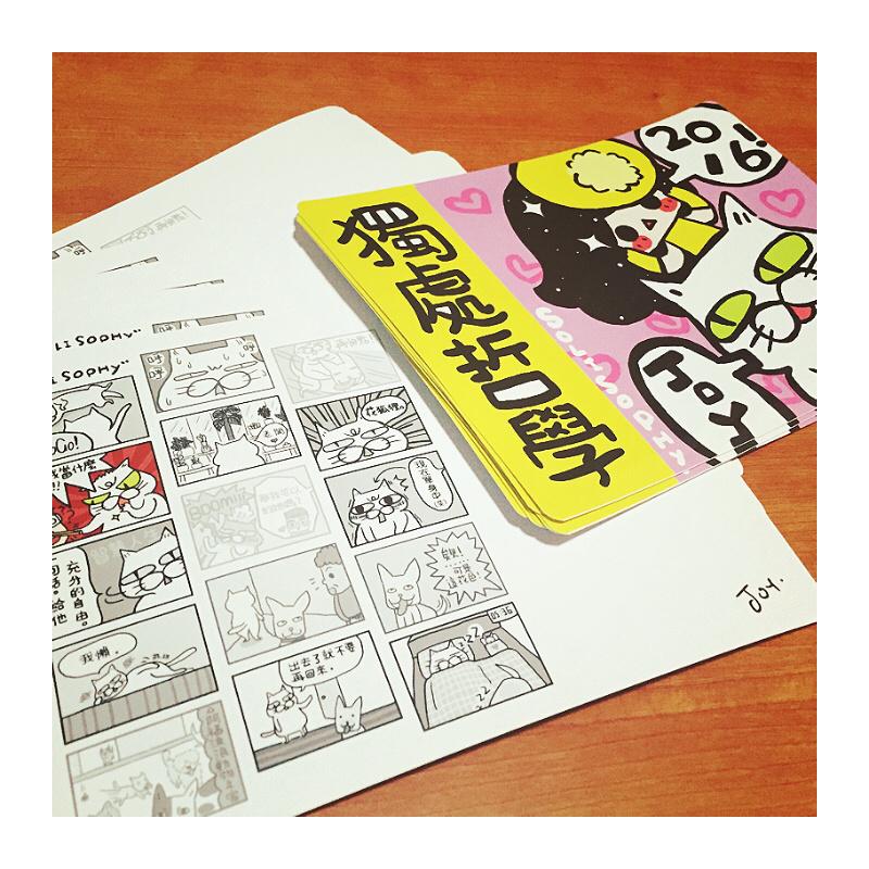 贺年明信片