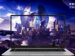 荣耀MagicBook Pro全面屏海报设计——秦庚古都
