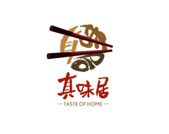 logo一枚 中式/餐饮/小吃/手绘风格/真味居|标志