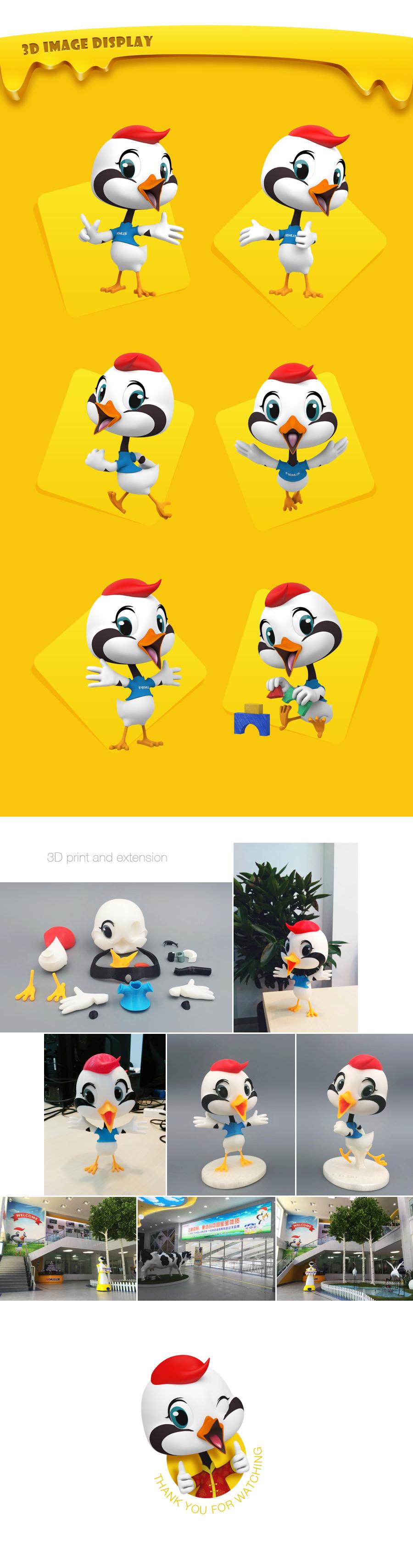 查看《飞鹤品牌卡通形象优化全案》原图,原图尺寸:900x3414