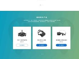 VR眼镜-微商城