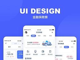 金融保险类 & UI design