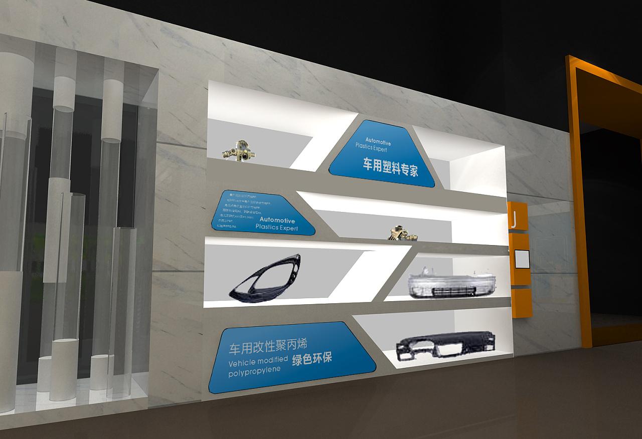 设计:HE Desgin 地点:广州市科学城科 面积:200平方米 项目年:2015 设计师:HeHe 设计团队:和室装饰设计 kingfa 金发科技是全球领先的新材料企业。 接待台大气,办公之间的空间灵动。展厅每个空间主题明确,表达清晰 和室装饰是广州一家品牌整合创新机构。创始2013年,重新定义了中国品牌,为品牌设计的行业提供服务。