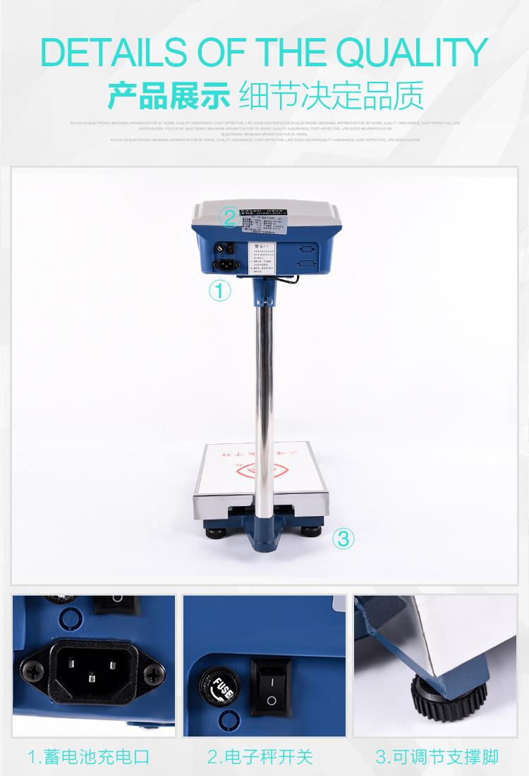 称量 秤 电子 机器设备 750_1101 竖版 竖屏