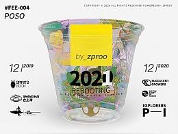 赛博朋克2020