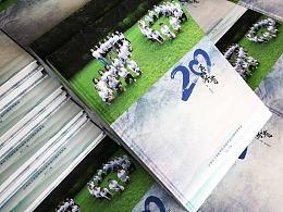 聚会纪念册制作哪家好_专业的纪念册设计公司_百铂文化