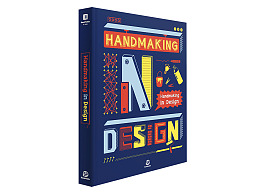 設計的手感 Handmaking in Design