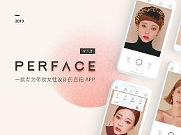 【PERFACE】一款妆感自拍App