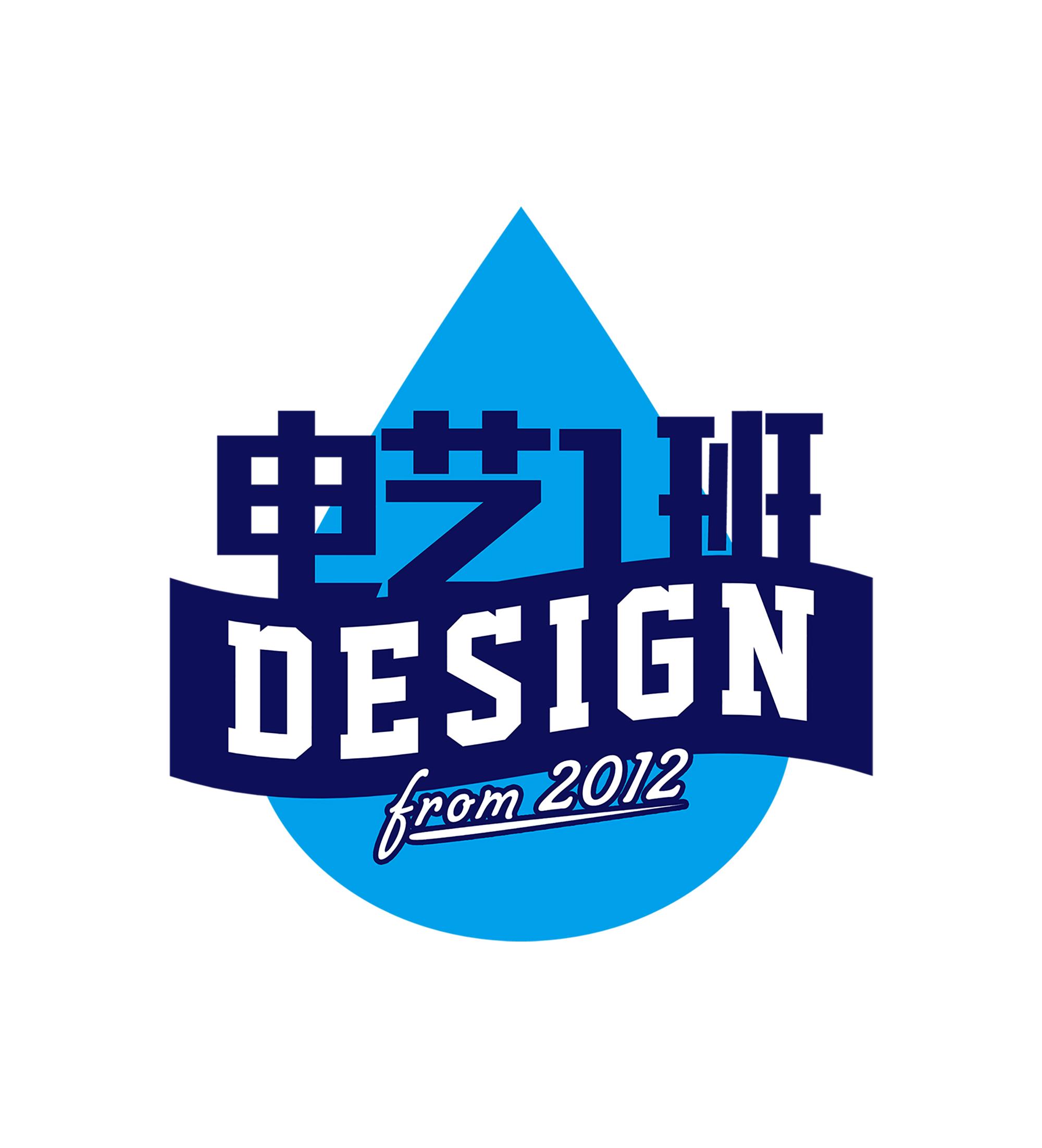 一班logo素材