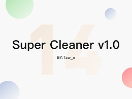Super Cleaner v1.0