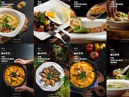 美食摄影集