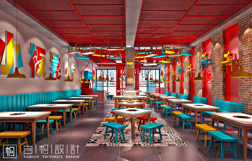 重庆小板凳主题火锅店装修设计方案|室内设计|空间