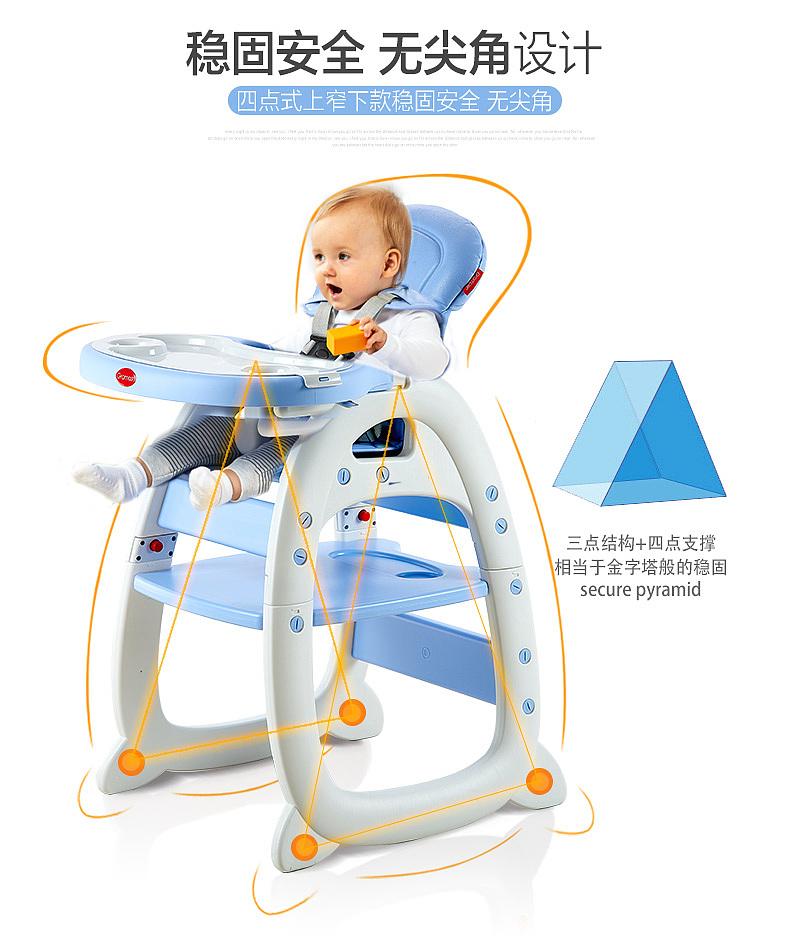 宝宝餐椅详情页图片