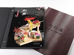 宁波舟山台州日本料理拍照摄影菜谱菜品宣传单设计制作