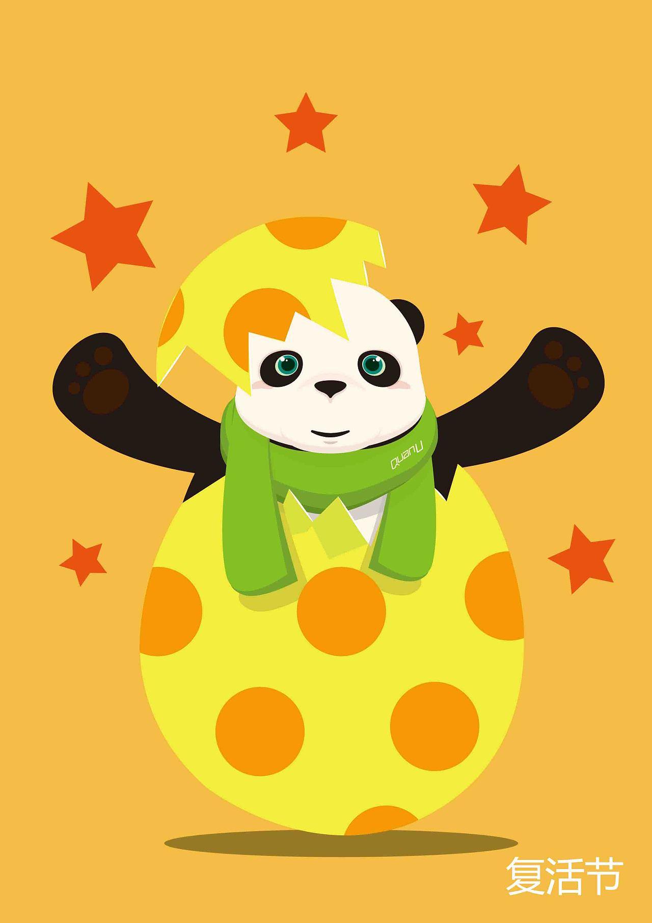 熊猫拼贴画豆子