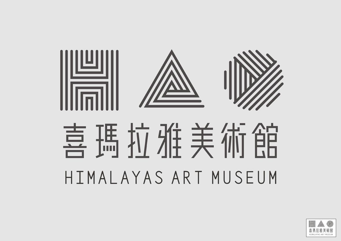 喜玛拉雅美术馆_形象设计图片