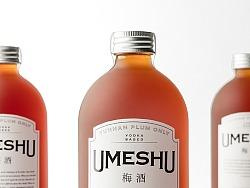 SURE umeshu 梅酒 和 南山醉醺醺研究所