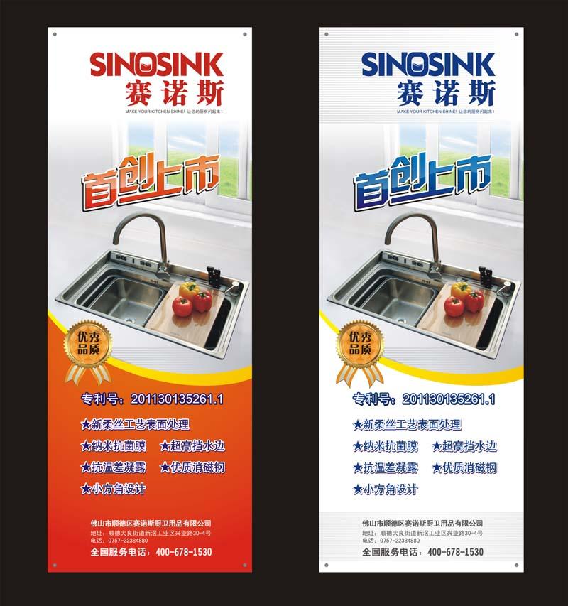 包装设计/纸盒设计纸袋x架广告喷画食品易拉宝茶叶
