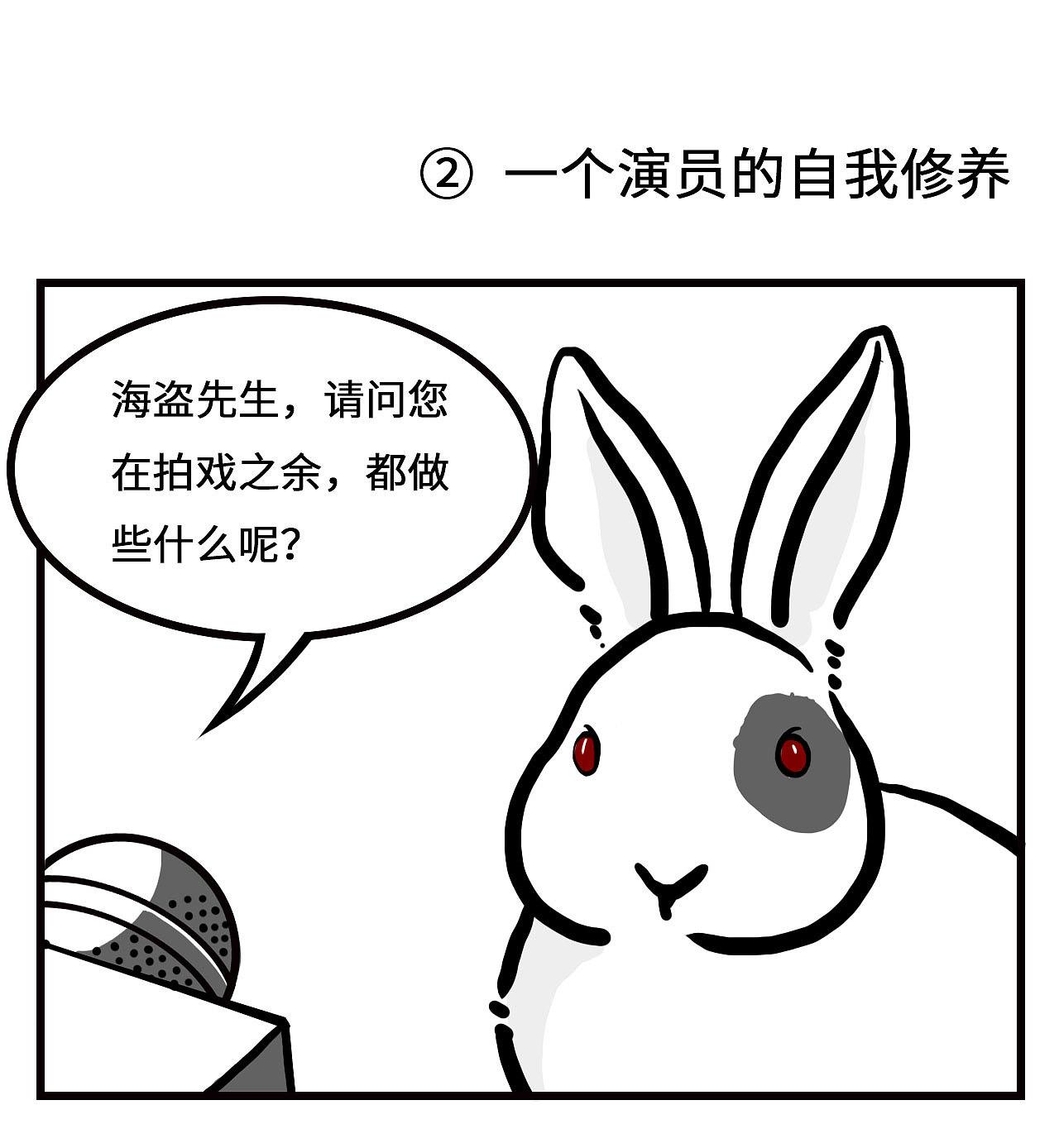 动漫 简笔画 卡通 漫画 手绘 头像 线稿 1280_1388